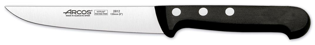 "Universal Kitchen Knife  5.1"" 13cm (Each) Universal, Kitchen, Knife, 5.1"", 13cm"